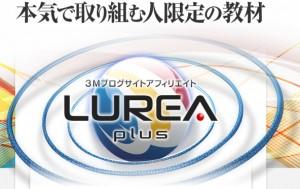 LUREA