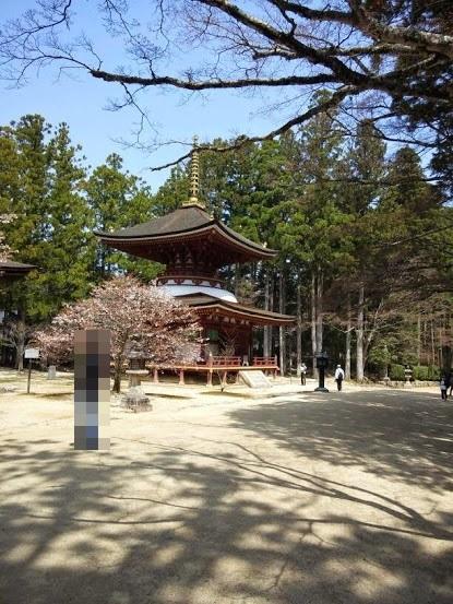 kouyasan1