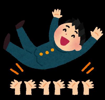 douage_gakusei_man