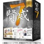 package-keni7