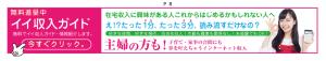 banner4_62267[1]