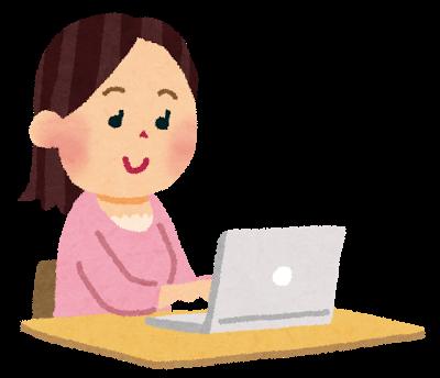 computer_woman