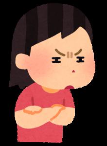 shiryoku_metsuki