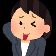 tehepero9_businesswoman