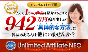 http://www.infotop.jp/click.php?aid=294312&iid=37524&pfg=1